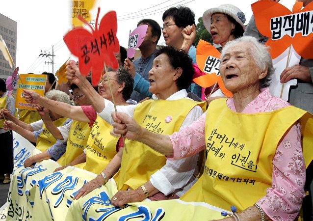Protesta de las mujeres del consuelo frente a la Embajada del Japón en Seúl