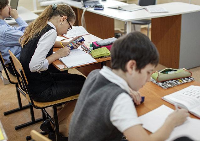 Escuela en Rusia