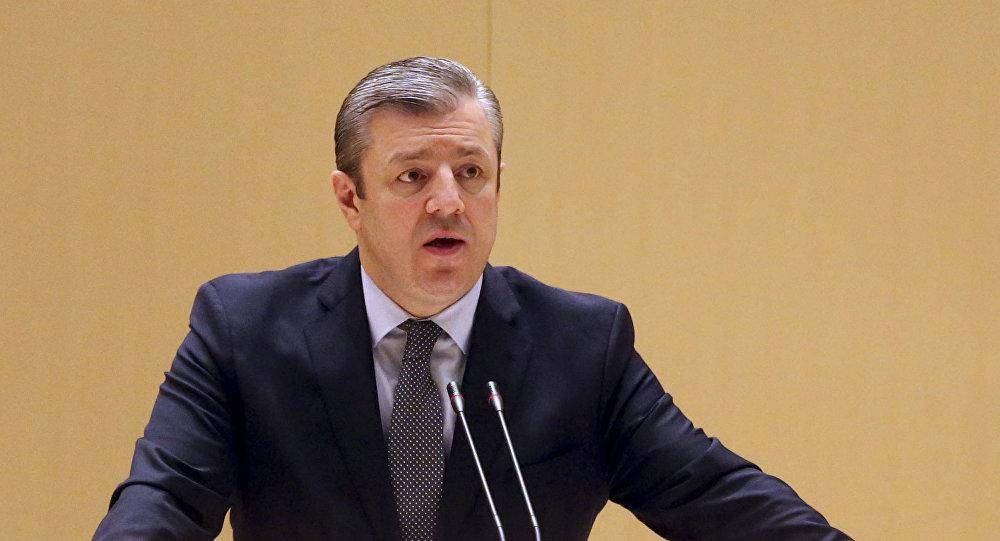 Georgi Kvirikashvili, primer ministro de Georgia