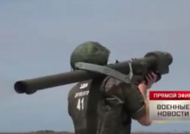 Avanzados sistemas antiaéreos Verba