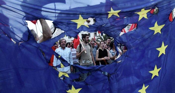 La bandera rota de la UE
