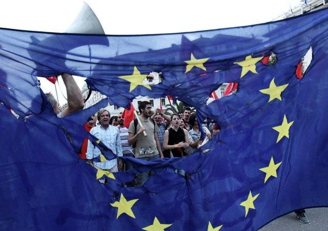 Bandera rota de UE