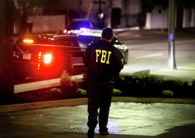 Agente de FBI