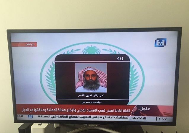 El canal de televisión estatal de Arabia Saudí muestra la imagén de ejecutado Sheikh Nimr al-Nimr, el 2 de enero de 2016