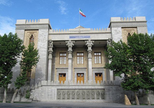 Ministerio de Asuntos Exteriores de Irán