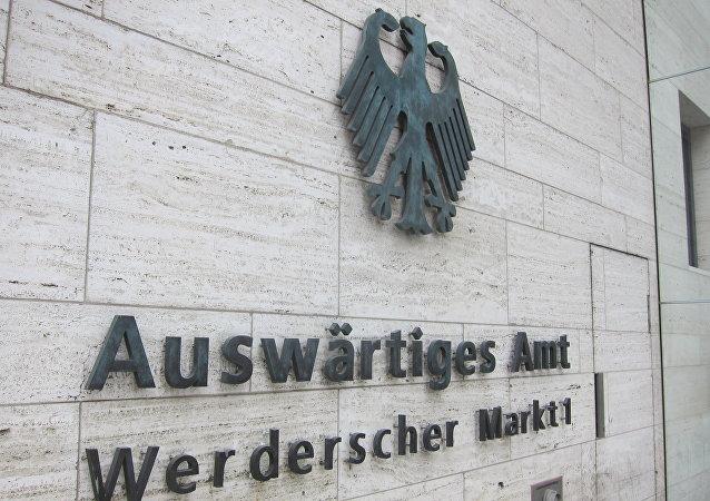 Ministerio de Exteriores de Alemania