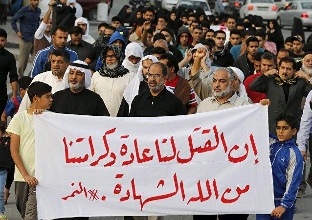 Manifestación de protesta en Baréin tras la ejecución del clérigo chií Nimr Baqer al Nimr
