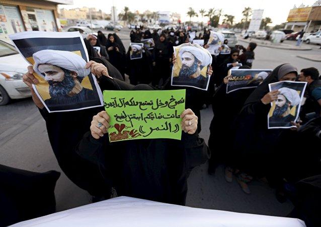Protesta contra Arabia Saudí en Bahréin