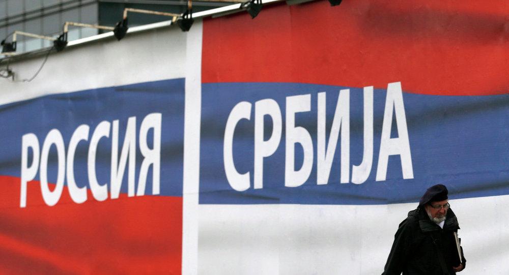 Pancarta Serbia Rusia en Belgrado