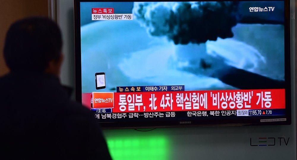 Prueba nuclear de Corea del Norte, transmitida por la televisión central