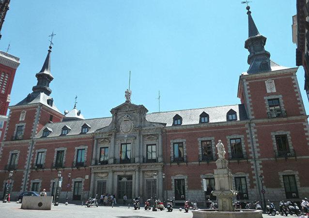 Ministerio de Exteriores de España