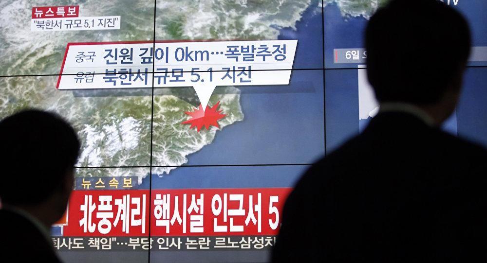 Las pruebas de una bomba termonuclear en Corea del Norte, el 6 de enero de 2016