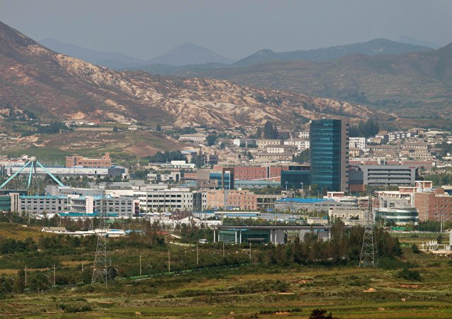 Kaesong joint industrial park