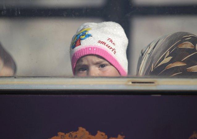 Una niña de la ciudad sitiada Kefraya