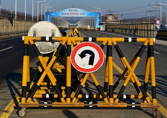 Frontera entre dos Coreas