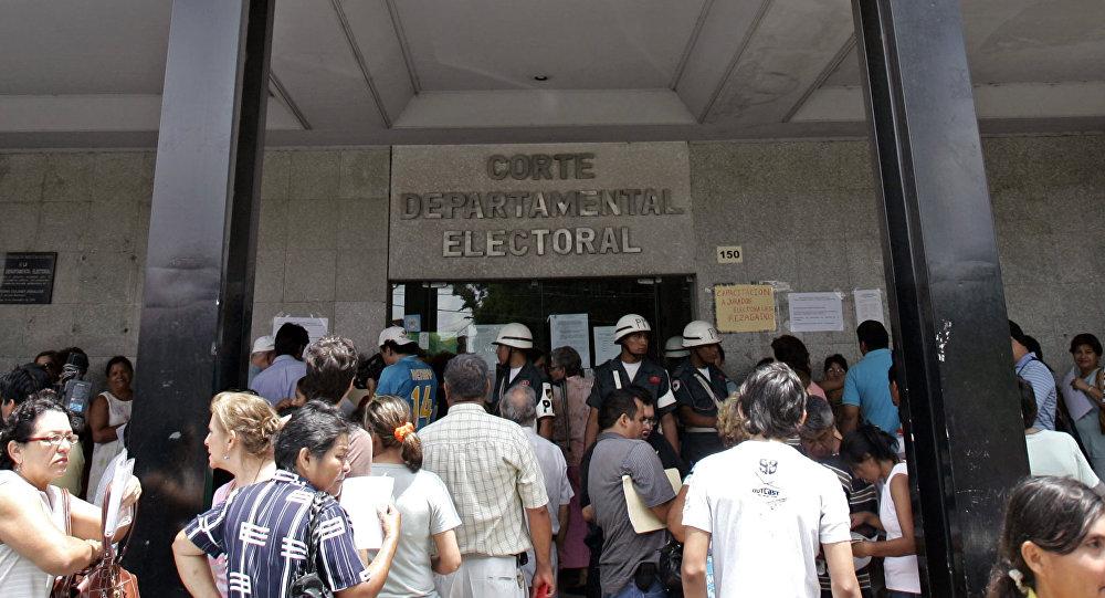 Tribunal Supremo Electoral de Bolivia (archivo)