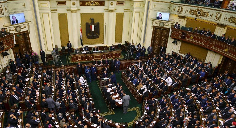 La Cámara de Representantes (Parlamento unicameral de Egipto)