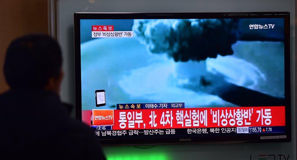 Noticias surcoreanas sobre actividad nuclear en Corea del Norte