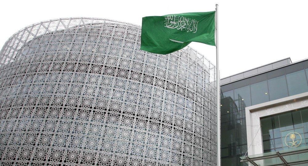 Arabia Saudita interceptó un misil balístico lanzado desde Yemen