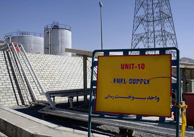 Reactor del agua pesada en Arak, Irán (archivo)