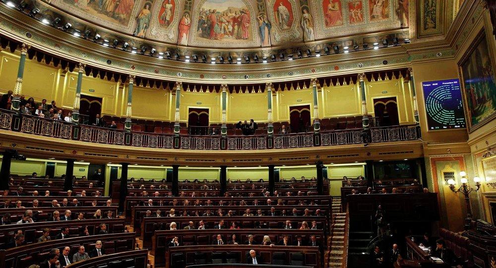 Parlamento de España (imagen referencial)
