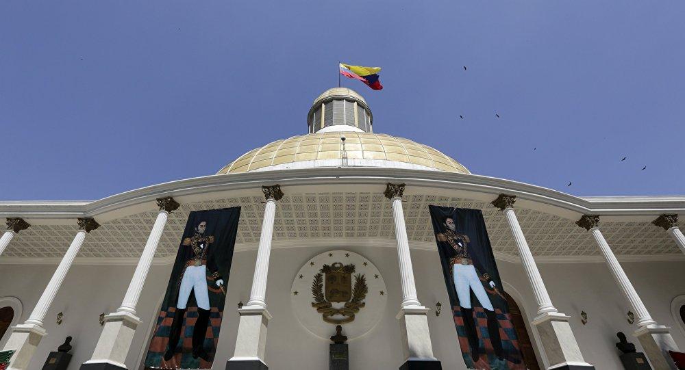 Asamblea Nacional de Venezuela en Caracas (archivo)