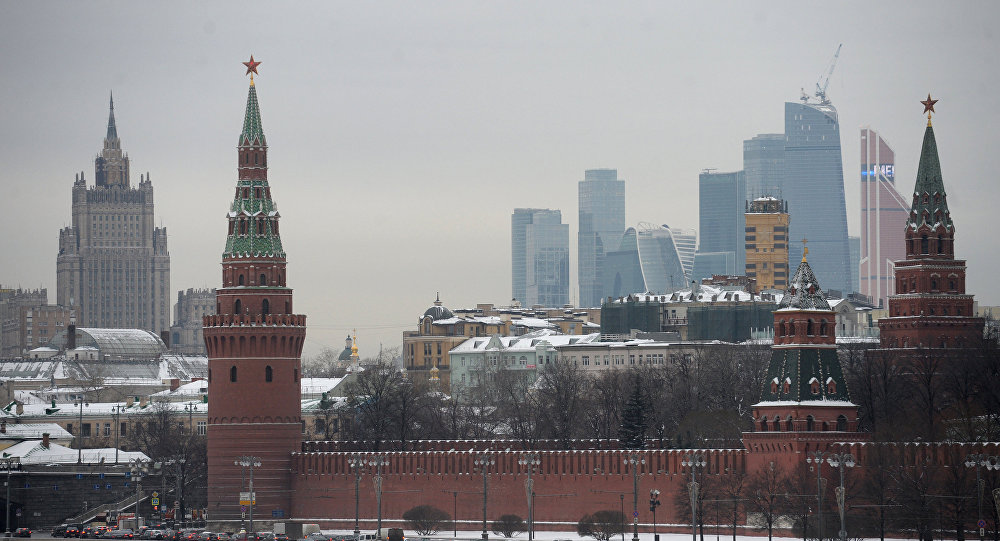 Kremlin de Moscu