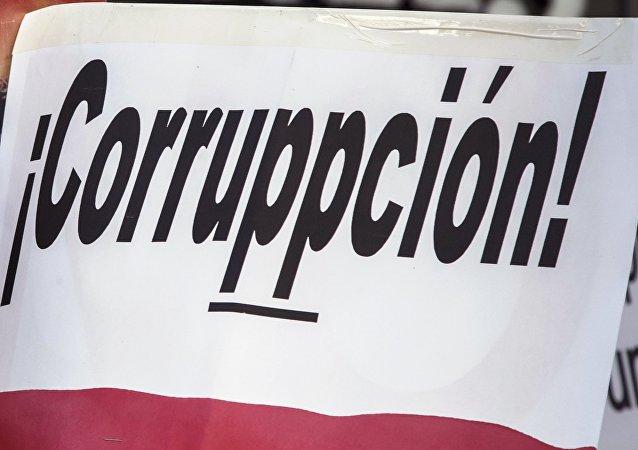 Corrupción en España (archivo)