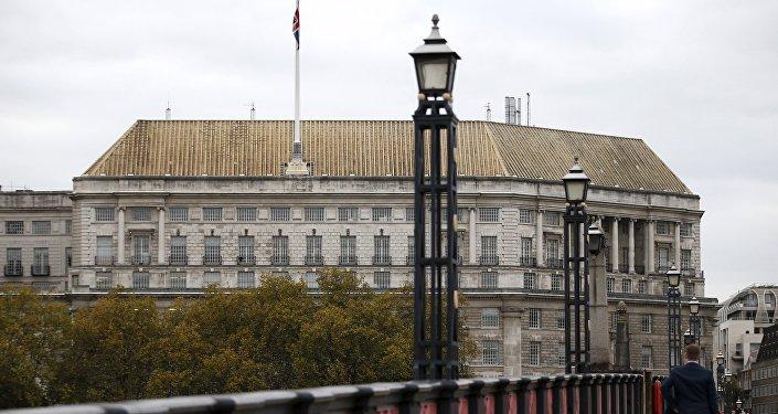 La sede de MI5 (el servicio de inteligencia interna británica) en Londres