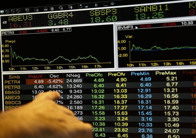 Acciones de Petrobras descendieron en la Bolsa de Sao Paulo, 18 de enero de 2016