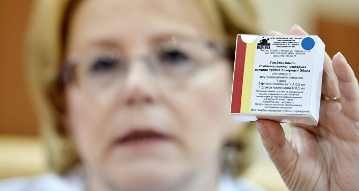 Vacuna rusa contra el ébola