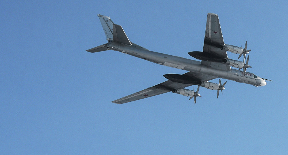 Bombarderos estratégicos Tu-95