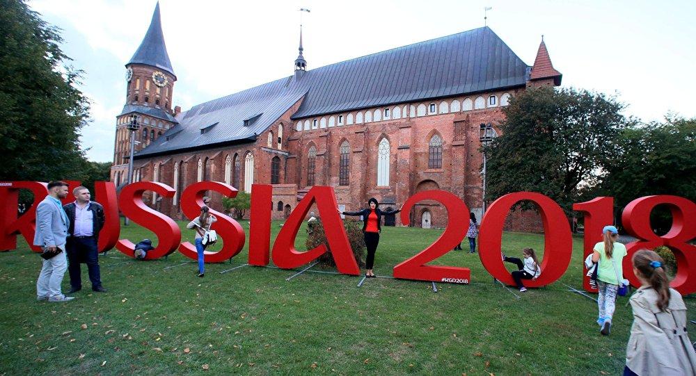 El hashtag oficial de la Copa Mundial 2018 FIFA en Kaliningrado que va a acoger el evento