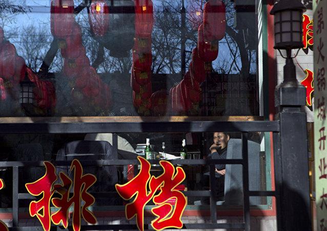 Un restaurante en la Calle de los Fantasmas en Pekín (archivo)