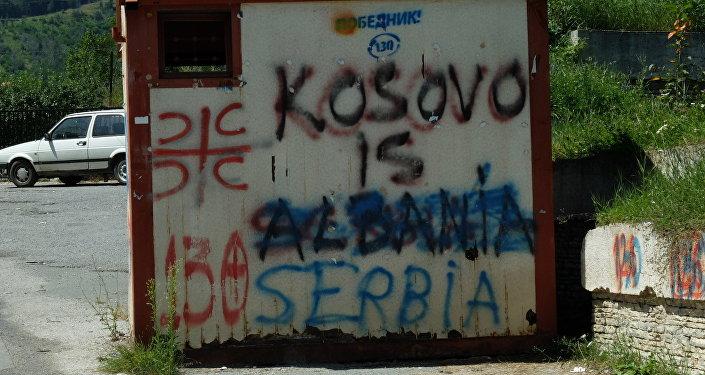 La situación en torno a Kosovo