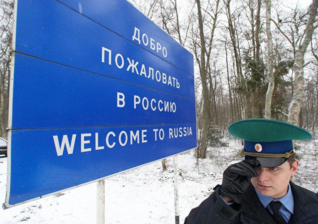 Frontera de Rusia