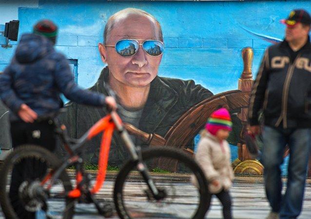 Retrato de Vladímir Putin en Crimea