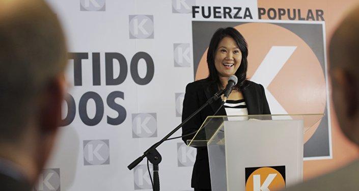 Keiko Fujimori, líder de Fuerza Popular
