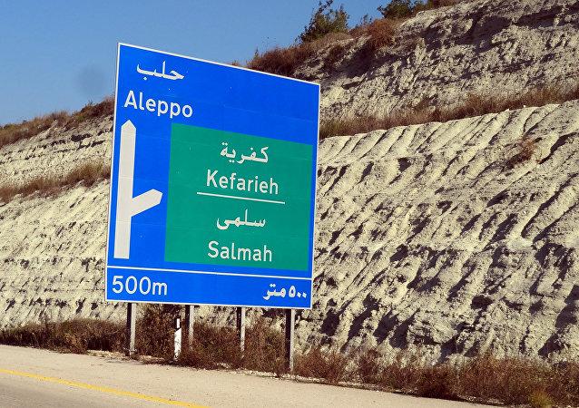 Señal de dirrección a la ciudad de Salma