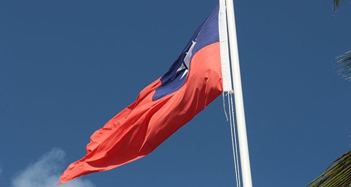 La bandera de Taiwán