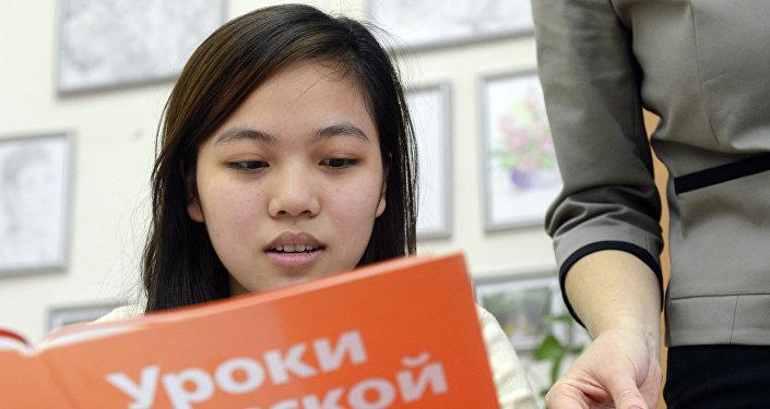 Unos 260 millones de personas en todo el mundo hablan ruso