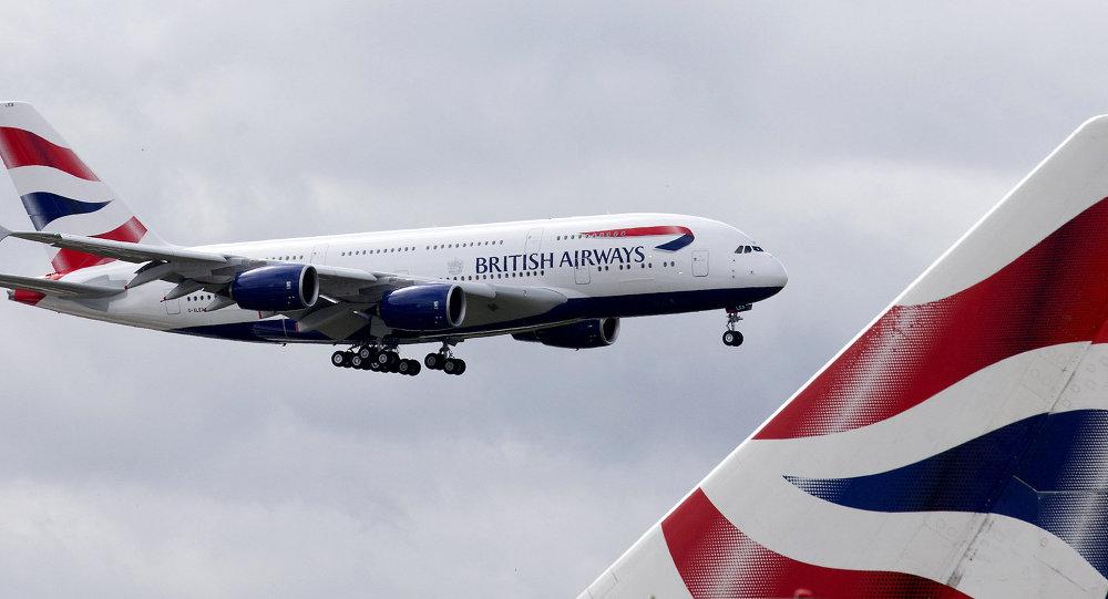 Un avión de la aerolínea British Airways (archivo)