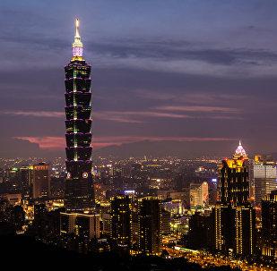 Taipéi, capital de Taiwán
