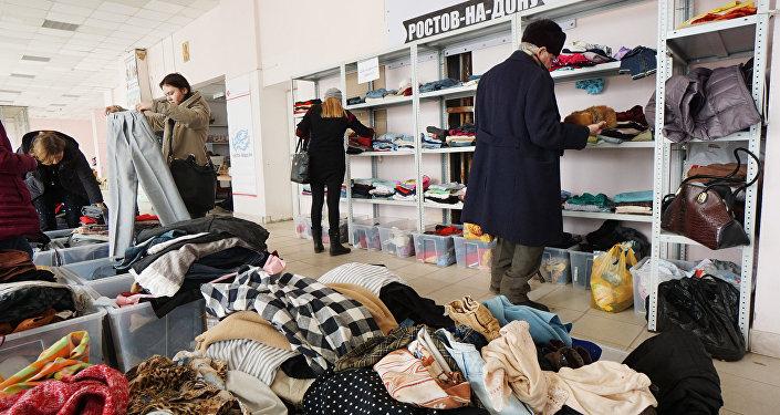Un centro de la ayuda humanitaria para los refugiados ucranianos en Rostov del Don, Rusia
