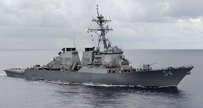 Buque estadounidense USS Curtis Wilbur