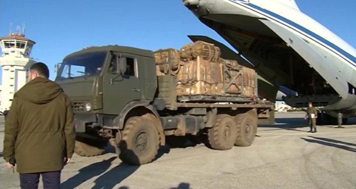 Ayuda humanitaria rusa para los habitantes de la ciudad Deir Ezzor (archivo)