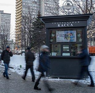 El número de desempleados en Rusia supera el millón de personas