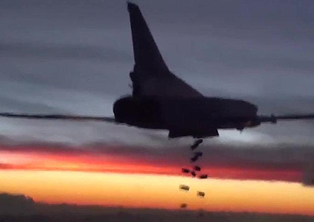 Ataques aéreos de la Fuerza Aérea de Rusia contra Daesh