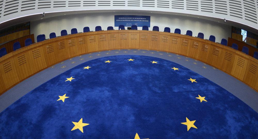 Tribunal Europeo de Derechos Humanos en Estrasburgo (archivo)