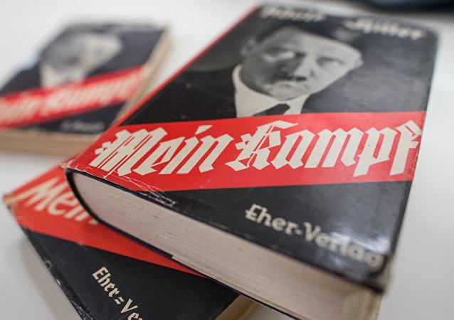 'Mein Kampf' ('Mi lucha') de Adolf Hilter